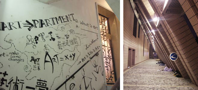 "Entrance of C&G (left) and artwork ""Sleepingsign2"" by Clara (right) C&G Apartment is an alternative space run by two artists, Clara and Gum. The space consists of an art gallery and a visual art education room. With a strong concern over the local art ecology, C&G uses art to respond to social and cultural issues. I personally liked this place the best! They are dealing with social problems with a twist. Most of the artworks make the audience laugh and the issue strongly remain in one's mind. The place is a little difficult to find but worth going to see what is happening in Hong Kong. Since Hong Kong is facing the rising rents, the artists Clara put a sleeping sign on the road so that people can have a place to sleep.(image on the right)"