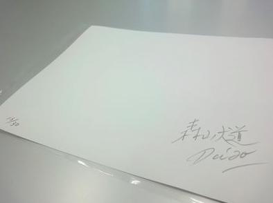 daido moriyama signature