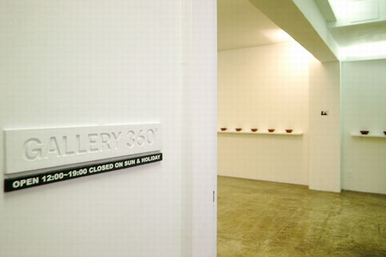 Exhibition space of Gallery 360 degree