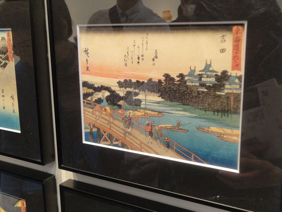 """""""Tokaido 53 tsugi"""" by Utagawa Hiroshige"""