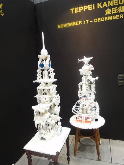 Teppei Kaneuji was shown at Ullens Center for Contemporary Art since he will hold an exhibition this November.