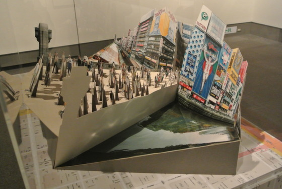"Side view of ""Ebisubashi, Osaka, 2003"" by Kimio Itozaki"