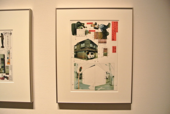 "Exhibition view of ""Non-Euclidean Photo League (Fotomo) Camoflaged House, Hirai 2001"" by Kimio Itozaki"
