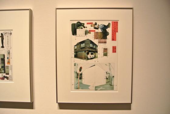 """Exhibition view of """"Non-Euclidean Photo League (Fotomo) Camoflaged House, Hirai 2001"""" by Kimio Itozaki"""