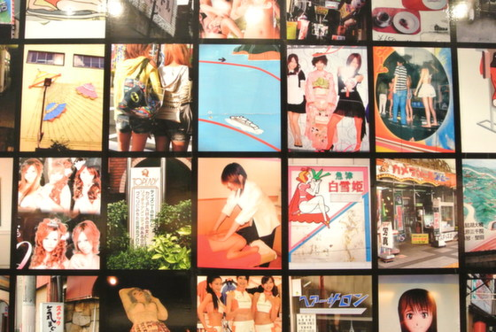 """Exhibition view of """"JPEG 2002-2013"""" by Naoki Kajitani"""
