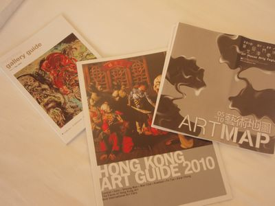 "I found three gallery guides. ""Gallery guide""(left) will be good when you know the gallery name and want to know the place. It has a map but difficult to know the gallery name from the map. ""Hong Kong Art Guide"" is published by time out in full-colored pages. It introduces selected gallery from each area. Although no map included. ""Art Map"" may be most convenient to use. It has a map of Central and Sheung Wan area which is useful to walk around with. It should have detail map for other area also."