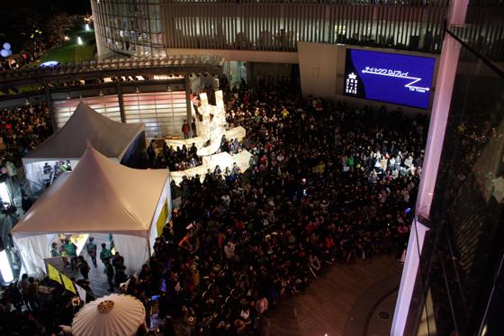 Ceremony venue, Roppongi Hills Arena