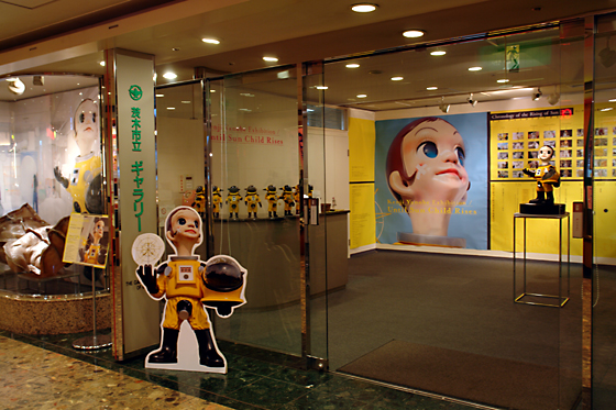 """Exhibition view of """"Until Sun Child Rises"""" at the Gallery of Ibaraki"""