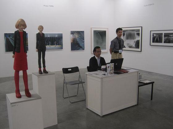 The Yoshiaki Inoue Gallery booth