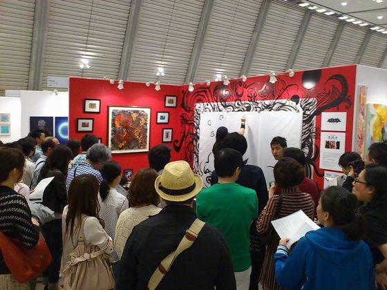 View of ART KYOTO 2012, Kyoto International Conference Center, Ashiya gallery