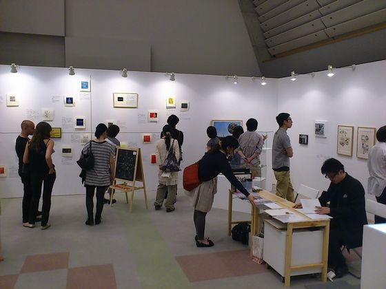 View of ART KYOTO 2012, Kyoto International Conference Center, Mizuma Art gallery