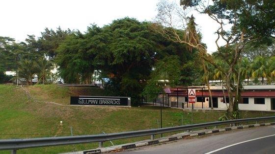 Name board of Gillman Barracks