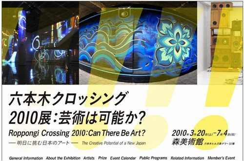 crossing_2010