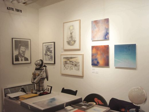 Azito is booth # 28. (sharing the booth with gallery 360.)