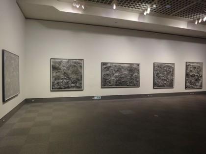 """elan photographic"" at Tokyo Metropolitan Museum of Photography"