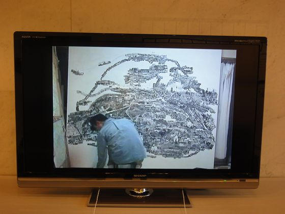 Making process video of Sohei Nishino