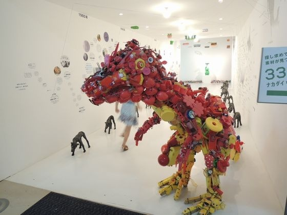"Entrance of the exhibition of Hiroshi Fuji ""Where have all these toys come from?"" at 3331 Arts Chiyoda"