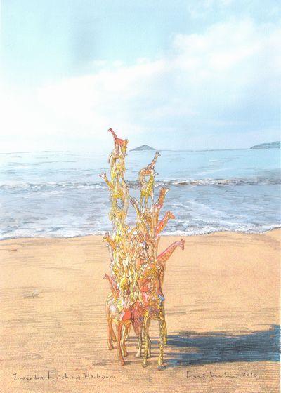 """""""IFH-GT"""" by Hiroshi Fuji"""