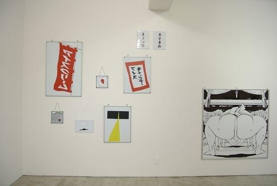 "Exhibition view of Tomoko Fukushi ""Boarding"" at Yamamoto Gendai"