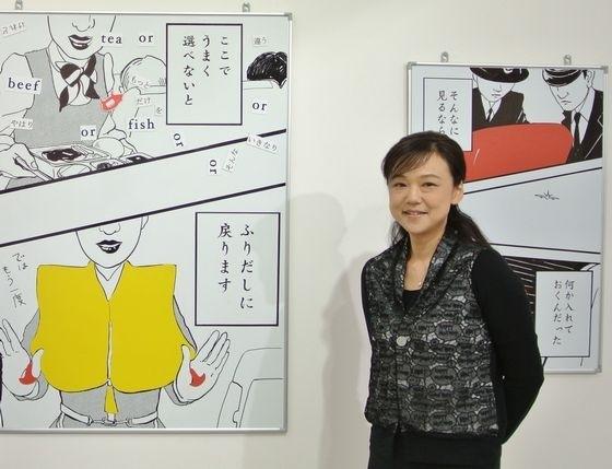 """Tomoko Fukushi at her exhibition """"Boarding"""" at Yamamoto Gendai."""