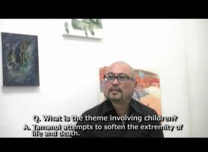 Gallerist talks about Tetsuya Tamanoi