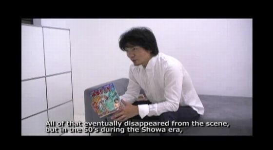 We interviewed Mr. Nanzuka, Gallery owner of Nanzuka Underground, about the artist Soji Yamakawa.