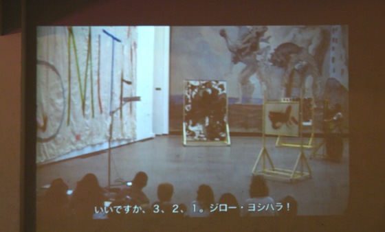 """See Weeds (video work)"" by Ei Arakawa"