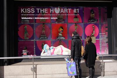 Mitsukoshi-Isetan's display window for TOKYO FRONTLINE