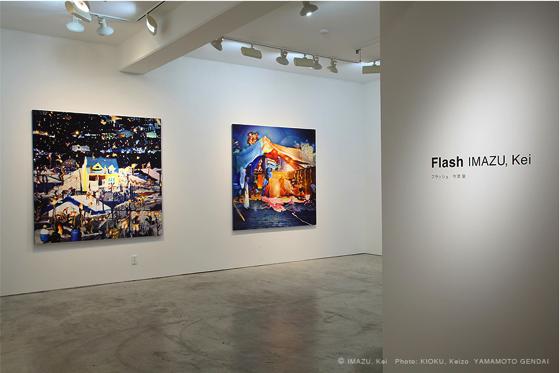 """Kei Imazu exhibition """"Flash"""" at Yamamoto Gendai, 2010. Photo by Kioku Keizo"""