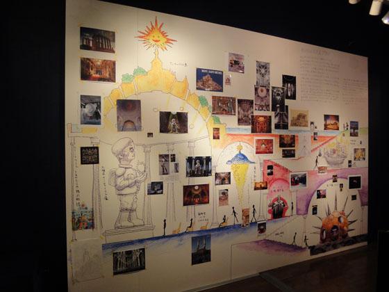 "concept board of ""Sun Child Island"", at exhibition ""Kenji Yanobe: Sun Child, Taro's Children"""