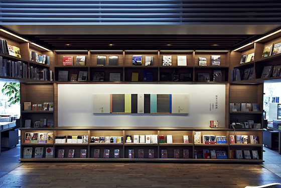 'Fuku-Toho-Kyofu-Tan' at Tsutaya Book Store - Daikanyama, 2012. Photo by Emi Nakaoka