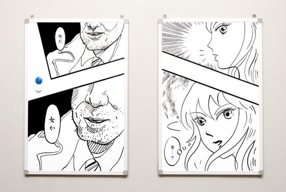 """Tomoko Fukushi """"man and woman"""" """"woman and man""""."""