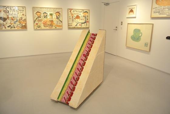 """""""Triangular Sandwich"""" by Shintaro Miyake, 2013"""