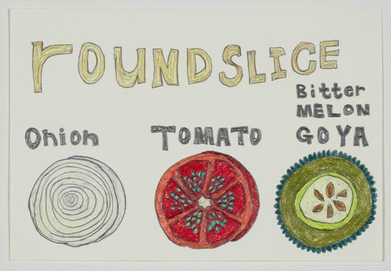"""Round Slice"" by Shintaro Miyake, 2013 (photo: Tomio Koyama Gallery)"
