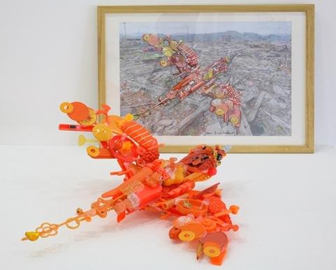 """untitled"" by Hiroshi Fuji"