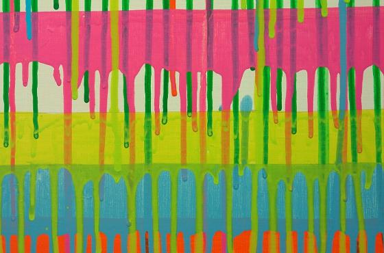 "Detail of ""Safarism-Zoom"" 2011-2012 by Reika Nakayama"