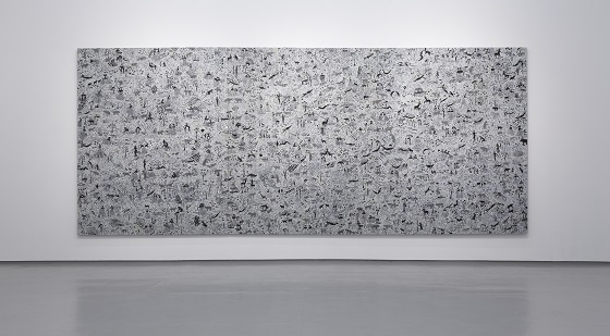 a song of dark forest, 2012, acrylic on canvas, 227.5 x 546.0 cm (3pieces), Courtesy of Tomio Koyama Gallery, photo : Kenji Takahashi