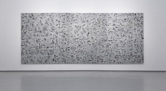 a song of dark forest, 2012, acrylic on canvas, 227.5 x 546.0 cm (3pieces), Courtesy of Tomio Koyama Gallery, photo : Kenji Takahashi