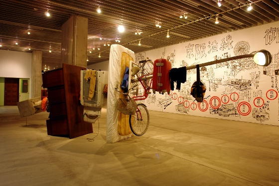 """Tatzu Nishi """"Untitled"""" 2011"""