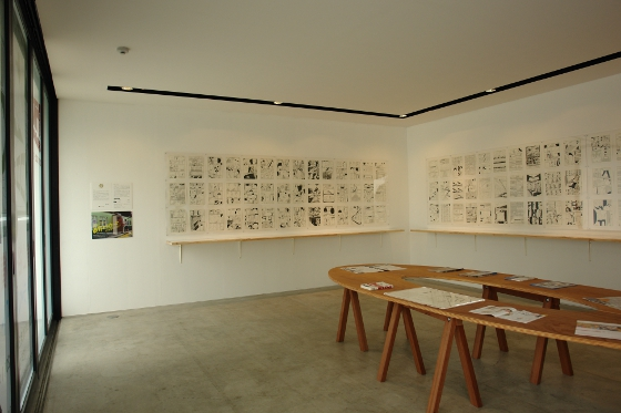 Yuichi Yokoyama Exhibition at Nakanoshima Banks CENTER-A