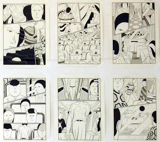"Yuichi Yokoyama ""Travel"", original drawings, 2006"