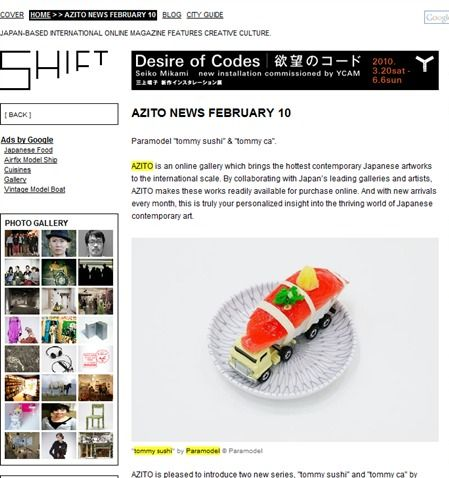 Paramodel's artworks were introduced on SHIFT web magazine as AZITO NEWS February 2010