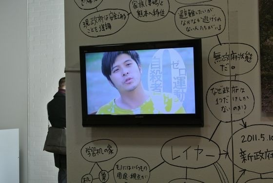Kyohei Sakaguchi's message video. You can see the same one on Youtube. (Japanese only)