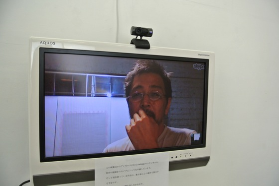 We talked with Sasaki in LA over Skype.