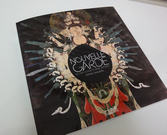 "Book ""Nouvelle Garde"" by Sophie Cavalliero, image of the face is """" by Hisashi Tenmyoya"