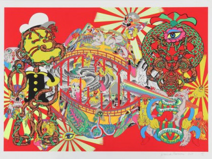 "New Arrival: ""Lost and Wandering Bridge"" by Keiichi Tanaami"