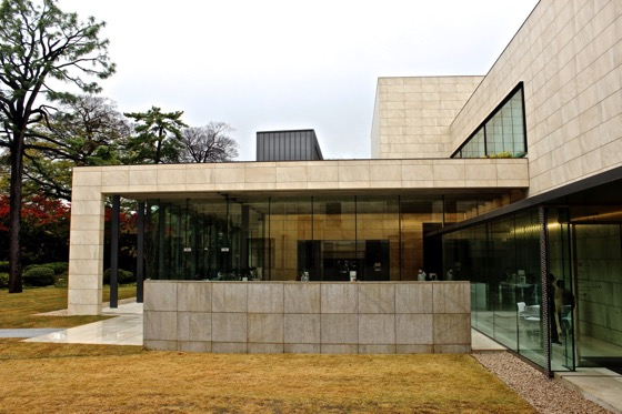 The Annex building of Teien Art Museum