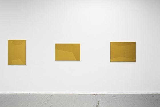"""Futo Akiyoshi """"Room"""", 2011."""