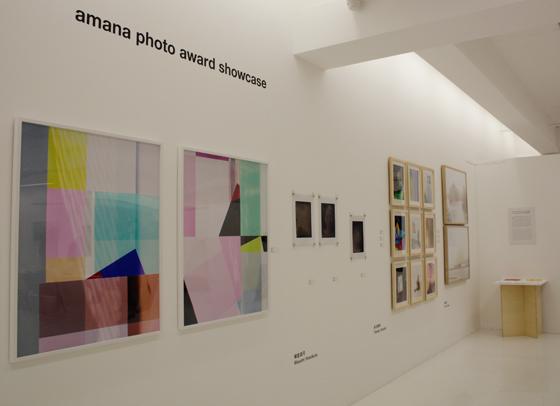 amana photo award showcase