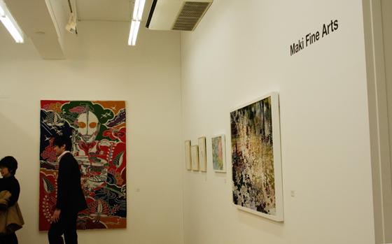 Maki Fine Arts booth